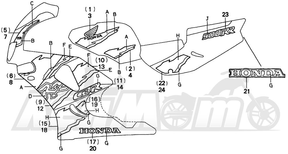 Запчасти для Мотоцикла Honda 1996 CBR900RR Раздел: STRIPE (TYPE1,3) 96   STRIPE (TYPE1, 3) 96