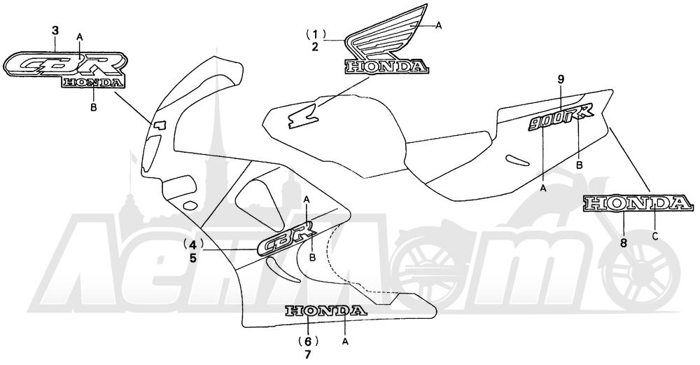 Запчасти для Мотоцикла Honda 1996 CBR900RR Раздел: STRIPE (TYPE2) 96 | STRIPE (TYPE2) 96