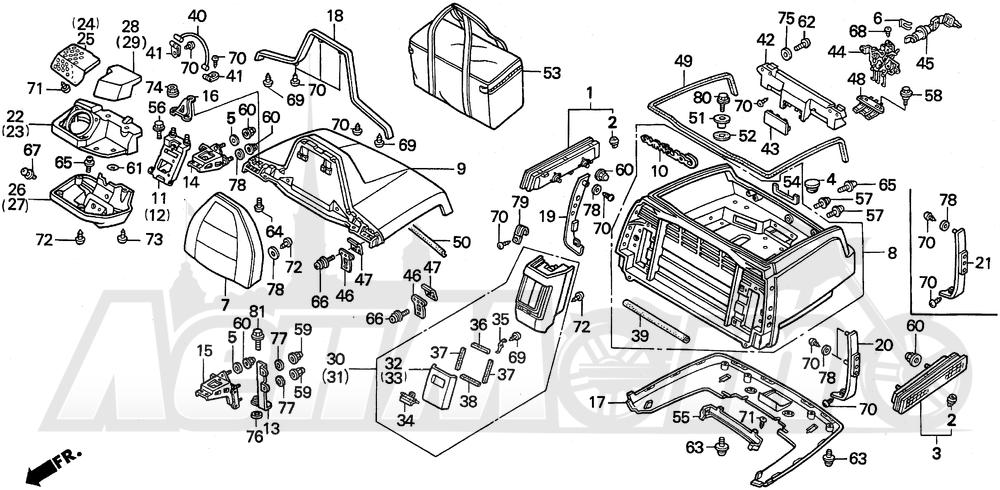 Запчасти для Мотоцикла Honda 1996 GL1500A Раздел: TRUNK BOX | багажник короб