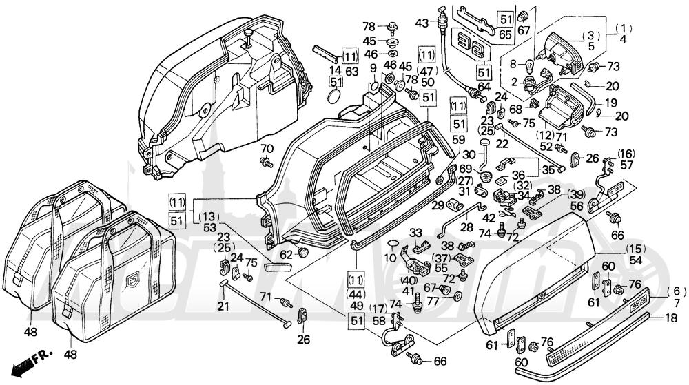 Запчасти для Мотоцикла Honda 1996 GL1500SE Раздел: SADDLEBAG   седельная сумка