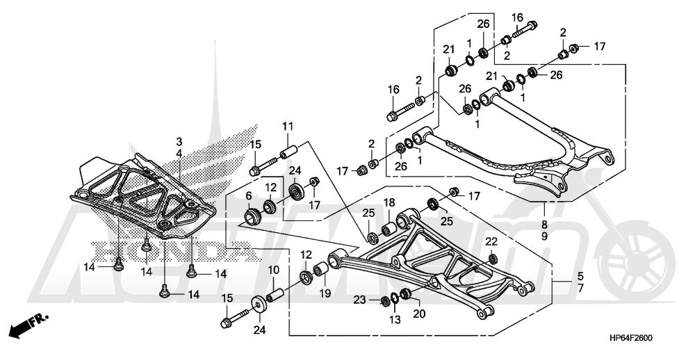 Запчасти для Квадроцикла Honda 2008 TRX700XX Раздел: REAR ARM | задний рычаг