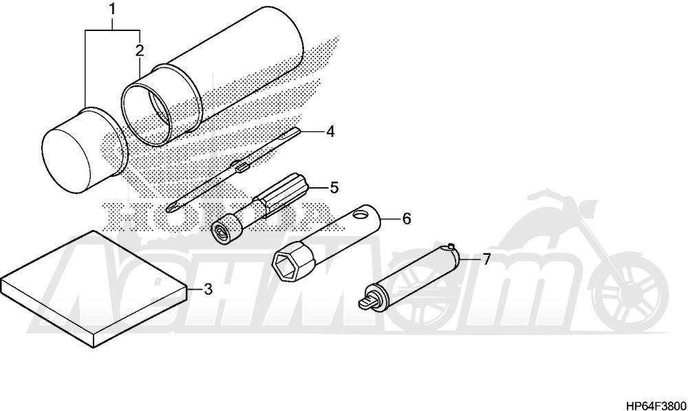 Запчасти для Квадроцикла Honda 2008 TRX700XX Раздел: TOOLS | интструменты