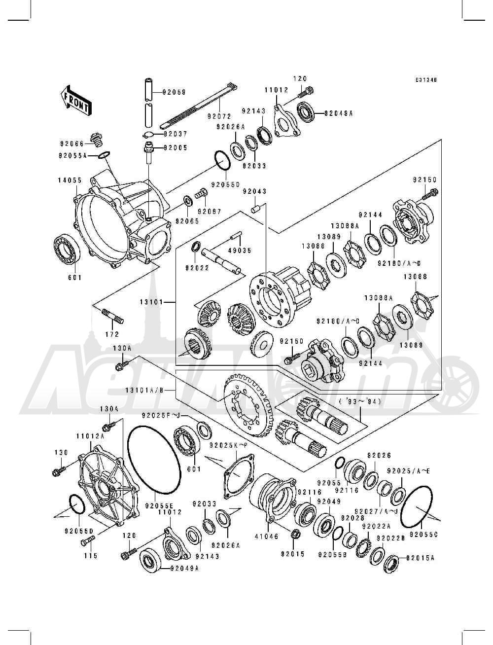 Запчасти для Квадроцикла Kawasaki 1994 BAYOU 400 4X4 (KLF400-B2) Раздел: DRIVE SHAFT(DIFFERENTIAL)   приводной вал (дифференциал)