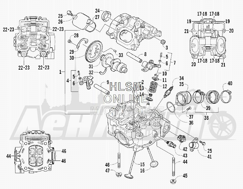 Запчасти для Квадроцикла Arctic Cat 2011 550 TRV GT COPPER [A2011TBO1PUSX] Раздел: CYLINDER HEAD AND CAMSHAFT/VALVE ASSEMBLY | головка цилиндра и распредвал/клапан в сборе